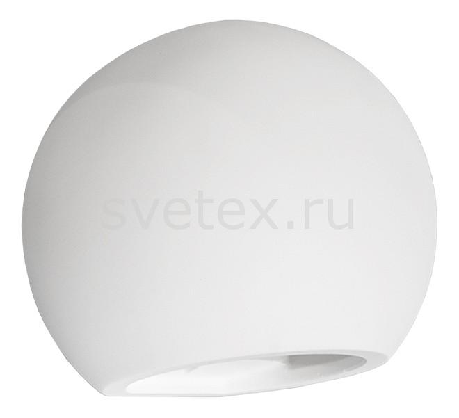 Накладной светильник Точка светаСветодиодные<br>Артикул - TS_CBB-007,Бренд - Точка света (Украина),Коллекция - СВВ,Гарантия, месяцы - 24,Ширина, мм - 150,Высота, мм - 115,Выступ, мм - 125,Тип лампы - галогеновая ИЛИсветодиодная [LED],Общее кол-во ламп - 1,Напряжение питания лампы, В - 220,Максимальная мощность лампы, Вт - 35,Лампы в комплекте - отсутствуют,Цвет плафонов и подвесок - белый,Тип поверхности плафонов - матовый, рельефный,Материал плафонов и подвесок - гипс, металл,Цвет арматуры - белый,Тип поверхности арматуры - матовый, рельефный,Материал арматуры - гипс, металл,Количество плафонов - 1,Форма и тип колбы - полусферическая с рефлектором,Тип цоколя лампы - GU5.3,Класс электробезопасности - I,Степень пылевлагозащиты, IP - 20,Диапазон рабочих температур - комнатная температура<br>