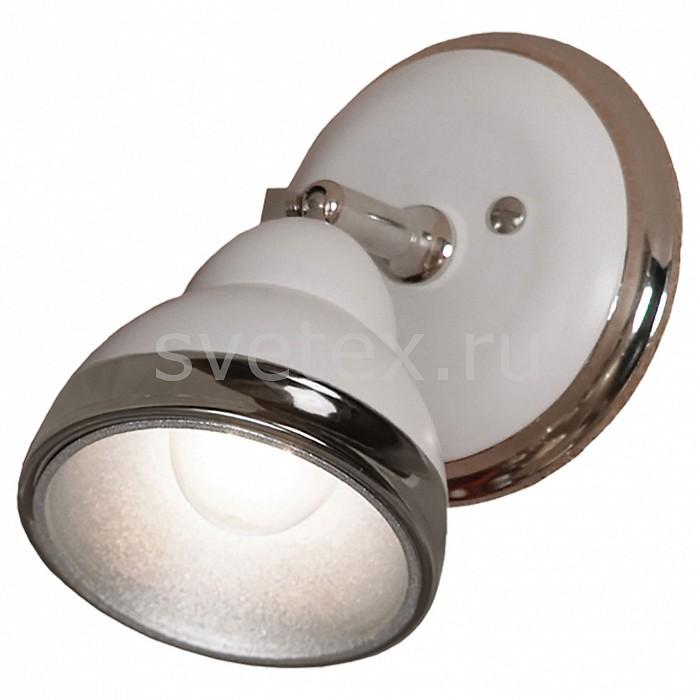 Спот LussoleСпоты<br>Артикул - LSN-6201-01,Бренд - Lussole (Италия),Коллекция - LSN-62,Гарантия, месяцы - 24,Время изготовления, дней - 1,Длина, мм - 190,Ширина, мм - 120,Выступ, мм - 190,Тип лампы - компактная люминесцентная [КЛЛ] ИЛИнакаливания ИЛИсветодиодная [LED],Общее кол-во ламп - 1,Напряжение питания лампы, В - 220,Максимальная мощность лампы, Вт - 40,Лампы в комплекте - отсутствуют,Цвет плафонов и подвесок - белый с  хромированой каймой,Тип поверхности плафонов - глянцевый, матовый,Материал плафонов и подвесок - металл,Цвет арматуры - белый, хром,Тип поверхности арматуры - глянцевый, матовый,Материал арматуры - металл,Количество плафонов - 1,Возможность подлючения диммера - можно, если установить лампу накаливания,Тип цоколя лампы - E14,Класс электробезопасности - I,Степень пылевлагозащиты, IP - 20,Диапазон рабочих температур - комнатная температура,Дополнительные параметры - поворотный светильник, способ крепления светильника на потолке и стене – на монтажной пластине<br>