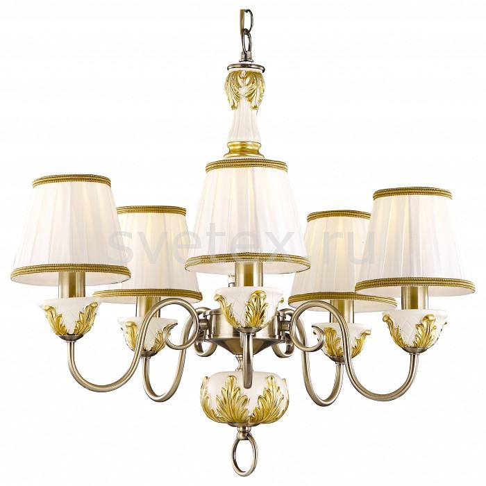 Подвесная люстра Arte LampСветильники<br>Артикул - AR_A9570LM-5WG,Бренд - Arte Lamp (Италия),Коллекция - Benessere,Гарантия, месяцы - 24,Время изготовления, дней - 1,Высота, мм - 530-1090,Диаметр, мм - 560,Тип лампы - компактная люминесцентная [КЛЛ] ИЛИнакаливания ИЛИсветодиодная [LED],Общее кол-во ламп - 5,Напряжение питания лампы, В - 220,Максимальная мощность лампы, Вт - 40,Лампы в комплекте - отсутствуют,Цвет плафонов и подвесок - белый с каймой,Тип поверхности плафонов - матовый,Материал плафонов и подвесок - текстиль,Цвет арматуры - белый, золото,Тип поверхности арматуры - глянцевый,Материал арматуры - металл,Количество плафонов - 5,Возможность подлючения диммера - можно, если установить лампу накаливания,Тип цоколя лампы - E14,Класс электробезопасности - I,Общая мощность, Вт - 200,Степень пылевлагозащиты, IP - 20,Диапазон рабочих температур - комнатная температура,Дополнительные параметры - способ крепления светильника к потолку – на монтажной пластине или крюке<br>