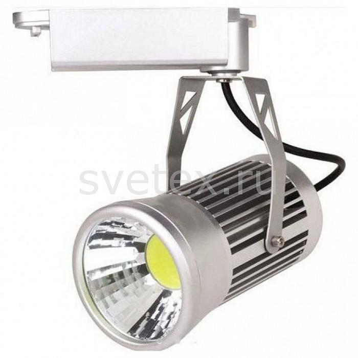 Светильник на штанге HorozСветильники на штанге<br>Артикул - HRZ00001867,Бренд - Horoz (Турция),Коллекция - HL825L,Гарантия, месяцы - 12,Длина, мм - 140,Ширина, мм - 105,Выступ, мм - 265,Тип лампы - светодиодная [LED],Общее кол-во ламп - 1,Напряжение питания лампы, В - 220,Максимальная мощность лампы, Вт - 20,Цвет лампы - белый,Лампы в комплекте - светодиодная[LED],Цвет плафонов и подвесок - серебро,Тип поверхности плафонов - матовый,Материал плафонов и подвесок - металл,Цвет арматуры - серебро,Тип поверхности арматуры - матовый,Материал арматуры - металл,Количество плафонов - 1,Цветовая температура, K - 4200 K,Световой поток, лм - 1600,Экономичнее лампы накаливания - В 6, 2 раза,Светоотдача, лм/Вт - 80,Класс электробезопасности - I,Степень пылевлагозащиты, IP - 20,Диапазон рабочих температур - комнатная температура,Дополнительные параметры - поворотный светильник<br>
