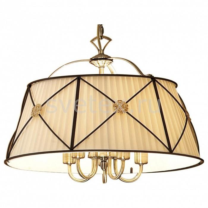 Фото Подвесной светильник Citilux Дрезден CL409151