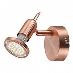 Спот GloboС 1 лампой<br>Артикул - GB_54383-1,Бренд - Globo (Австрия),Коллекция - Anne,Гарантия, месяцы - 24,Размер упаковки, мм - 125x90x120,Тип лампы - светодиодная [LED],Общее кол-во ламп - 1,Напряжение питания лампы, В - 220,Максимальная мощность лампы, Вт - 3,Лампы в комплекте - светодиодная [LED] GU10,Цвет арматуры - медь,Тип поверхности арматуры - матовый,Материал арматуры - металл,Возможность подлючения диммера - нельзя,Форма и тип колбы - полусферическая с рефлектором,Тип цоколя лампы - GU10,Класс электробезопасности - I,Степень пылевлагозащиты, IP - 20,Диапазон рабочих температур - комнатная температура,Дополнительные параметры - способ крепления светильника к стене и потолку - на монтажной пластине, поворотный светильник<br>