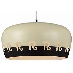 Подвесной светильник ST-LuceБарные<br>Артикул - SL260.503.01,Бренд - ST-Luce (Китай),Коллекция - SL260,Гарантия, месяцы - 24,Высота, мм - 190-1310,Диаметр, мм - 400,Размер упаковки, мм - 460х460х260,Тип лампы - компактная люминесцентная [КЛЛ] ИЛИнакаливания ИЛИсветодиодная [LED],Общее кол-во ламп - 1,Напряжение питания лампы, В - 220,Максимальная мощность лампы, Вт - 40,Лампы в комплекте - отсутствуют,Цвет плафонов и подвесок - бежевый, кофейный,Тип поверхности плафонов - матовый,Материал плафонов и подвесок - металл,Цвет арматуры - бежевый,Тип поверхности арматуры - матовый,Материал арматуры - металл,Возможность подлючения диммера - можно, если установить лампу накаливания,Тип цоколя лампы - E27,Класс электробезопасности - I,Степень пылевлагозащиты, IP - 20,Диапазон рабочих температур - комнатная температура,Дополнительные параметры - регулируется по высоте, способ крепления светильника к потолку – на монтажной пластине<br>