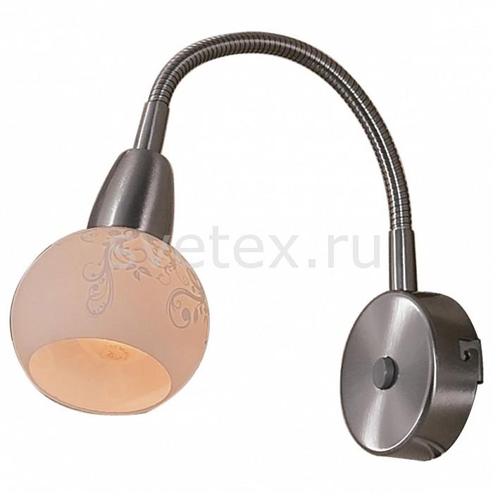 Бра CitiluxНастенные светильники<br>Артикул - CL520311,Бренд - Citilux (Дания),Коллекция - Соната,Гарантия, месяцы - 24,Время изготовления, дней - 1,Ширина, мм - 90,Высота, мм - 220,Выступ, мм - 220,Размер упаковки, мм - 225x190x100,Тип лампы - компактная люминесцентная [КЛЛ] ИЛИнакаливания ИЛИсветодиодная [LED],Общее кол-во ламп - 1,Напряжение питания лампы, В - 220,Максимальная мощность лампы, Вт - 60,Лампы в комплекте - отсутствуют,Цвет плафонов и подвесок - белый с рисунком,Тип поверхности плафонов - матовый,Материал плафонов и подвесок - стекло,Цвет арматуры - хром,Тип поверхности арматуры - матовый,Материал арматуры - металл,Количество плафонов - 1,Наличие выключателя, диммера или пульта ДУ - выключатель,Возможность подлючения диммера - можно, если установить лампу накаливания,Тип цоколя лампы - E14,Класс электробезопасности - I,Степень пылевлагозащиты, IP - 20,Диапазон рабочих температур - комнатная температура,Дополнительные параметры - светильник предназначен для использования со скрытой проводкой<br>