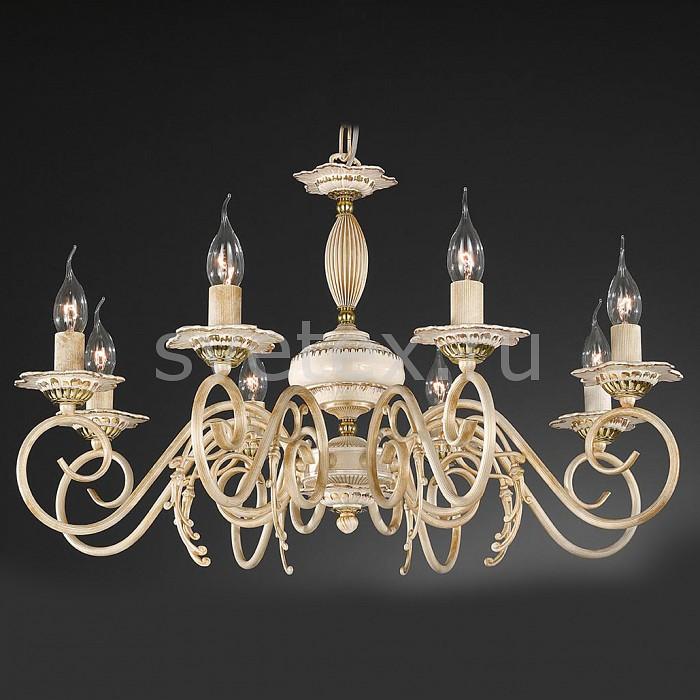 Подвесная люстра La LampadaЛюстры<br>Артикул - LL_L_1207_8.17,Бренд - La Lampada (Италия),Коллекция - 1207,Гарантия, месяцы - 24,Высота, мм - 400,Диаметр, мм - 750,Тип лампы - компактная люминесцентная [КЛЛ] ИЛИнакаливания ИЛИсветодиодная [LED],Общее кол-во ламп - 8,Напряжение питания лампы, В - 220,Максимальная мощность лампы, Вт - 60,Лампы в комплекте - отсутствуют,Цвет арматуры - золото, кремовый, слоновая кость,Тип поверхности арматуры - матовый, рельефный,Материал арматуры - латунь,Возможность подлючения диммера - можно, если установить лампу накаливания,Форма и тип колбы - свеча ИЛИ свеча на ветру,Тип цоколя лампы - E14,Класс электробезопасности - I,Общая мощность, Вт - 480,Степень пылевлагозащиты, IP - 20,Диапазон рабочих температур - комнатная температура,Дополнительные параметры - способ крепления светильника к потолку – на крюке, регулируется по высоте<br>