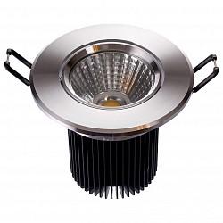 Встраиваемый светильник MW-LightСветильники для натяжных потолков<br>Артикул - MW_637013901,Бренд - MW-Light (Германия),Коллекция - Круз,Гарантия, месяцы - 24,Высота, мм - 85,Диаметр, мм - 90,Тип лампы - светодиодная [LED],Общее кол-во ламп - 1,Напряжение питания лампы, В - 220,Максимальная мощность лампы, Вт - 7,Лампы в комплекте - светодиодная [LED],Цвет арматуры - алюминий,Тип поверхности арматуры - глянцевый,Материал арматуры - металл,Возможность подлючения диммера - нельзя,Класс электробезопасности - I,Степень пылевлагозащиты, IP - 20,Диапазон рабочих температур - комнатная температура<br>