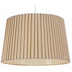 Подвесной светильник GloboСветодиодные<br>Артикул - GB_21690H,Бренд - Globo (Австрия),Коллекция - Metalic,Гарантия, месяцы - 24,Высота, мм - 130,Диаметр, мм - 400,Тип лампы - компактная люминесцентная [КЛЛ] ИЛИнакаливания ИЛИсветодиодная [LED],Общее кол-во ламп - 1,Напряжение питания лампы, В - 220,Максимальная мощность лампы, Вт - 60,Лампы в комплекте - отсутствуют,Цвет плафонов и подвесок - песочный,Тип поверхности плафонов - матовый, рельефный,Материал плафонов и подвесок - текстиль,Цвет арматуры - белый,Тип поверхности арматуры - матовый,Материал арматуры - металл,Возможность подлючения диммера - можно, если установить лампу накаливания,Тип цоколя лампы - E27,Класс электробезопасности - I,Степень пылевлагозащиты, IP - 20,Диапазон рабочих температур - комнатная температура,Дополнительные параметры - способ крепления светильника к потолку - на крюке, регулируется по высоте<br>