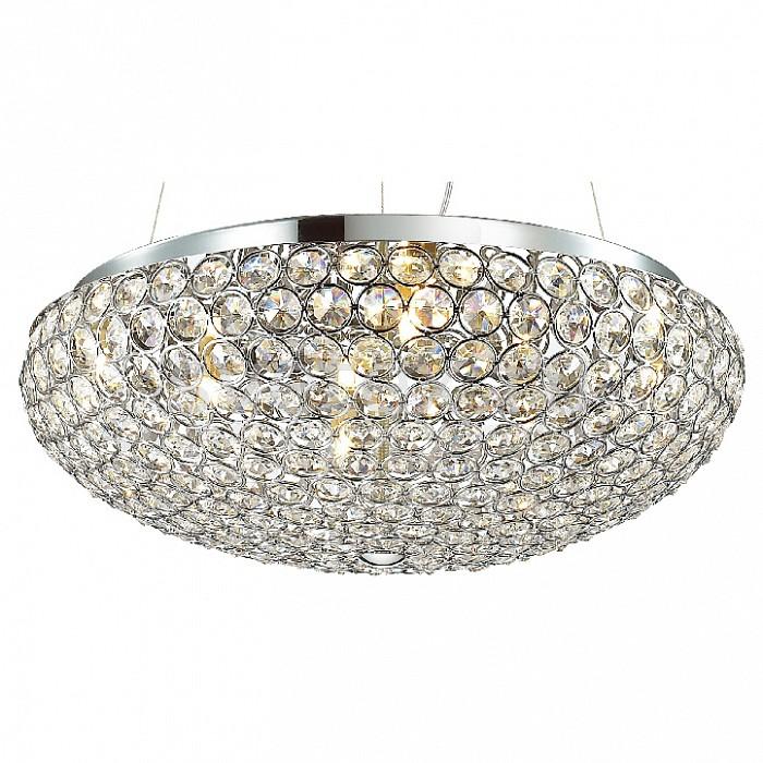 Подвесной светильник FavouriteПодвесные светильники<br>Артикул - FV_1690-7P,Бренд - Favourite (Германия),Коллекция - Sunshine,Гарантия, месяцы - 24,Высота, мм - 1200,Диаметр, мм - 460,Тип лампы - галогеновая ИЛИсветодиодная [LED],Общее кол-во ламп - 7,Напряжение питания лампы, В - 220,Максимальная мощность лампы, Вт - 40,Лампы в комплекте - отсутствуют,Цвет плафонов и подвесок - неокрашенный,Тип поверхности плафонов - прозрачный, рельефный,Материал плафонов и подвесок - хрусталь,Цвет арматуры - хром,Тип поверхности арматуры - глянцевый,Материал арматуры - металл,Количество плафонов - 1,Возможность подлючения диммера - можно, если установить галогеновую лампу,Форма и тип колбы - пальчиковая,Тип цоколя лампы - G9,Класс электробезопасности - I,Общая мощность, Вт - 280,Степень пылевлагозащиты, IP - 20,Диапазон рабочих температур - комнатная температура,Дополнительные параметры - способ крепления светильника к потолку - на монтажной пластине<br>