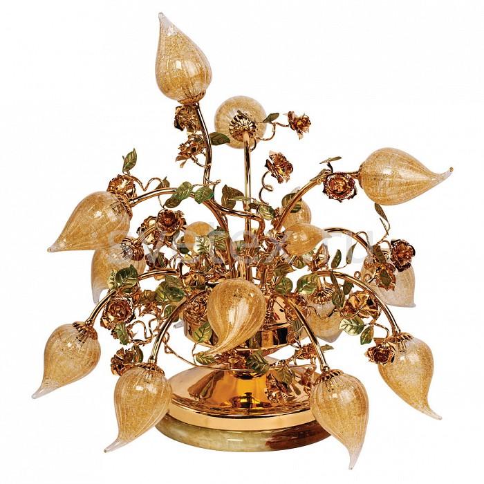 Фото Настольная лампа Chiaro G4 12В 10Вт 2700-3200 K Райский сад 623030413