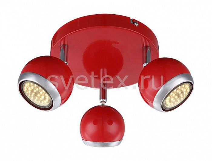 Спот GloboСпоты<br>Артикул - GB_57885-3O,Бренд - Globo (Австрия),Коллекция - Oman,Гарантия, месяцы - 24,Выступ, мм - 130,Диаметр, мм - 180,Размер упаковки, мм - 200x200x110,Тип лампы - галогеновая ИЛИсветодиодная [LED],Общее кол-во ламп - 3,Напряжение питания лампы, В - 220,Максимальная мощность лампы, Вт - 50,Лампы в комплекте - отсутствуют,Цвет плафонов и подвесок - красный с хромированной каймой,Тип поверхности плафонов - глянцевый, матовый,Материал плафонов и подвесок - металл,Цвет арматуры - красный, хром,Тип поверхности арматуры - глянцевый, матовый,Материал арматуры - металл,Количество плафонов - 3,Возможность подлючения диммера - нельзя,Форма и тип колбы - полусферическая с рефлектором,Тип цоколя лампы - GU10,Класс электробезопасности - I,Степень пылевлагозащиты, IP - 20,Диапазон рабочих температур - комнатная температура,Дополнительные параметры - способ крепления светильника к потолку и стене - на монтажной пластине, поворотный светильник<br>