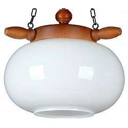 Подвесной светильник АврораДеревянные<br>Артикул - AV_11014-1L,Бренд - Аврора (Россия),Коллекция - Идилия,Гарантия, месяцы - 24,Высота, мм - 250,Диаметр, мм - 360,Тип лампы - компактная люминесцентная [КЛЛ] ИЛИнакаливания ИЛИсветодиодная  [LED],Общее кол-во ламп - 1,Напряжение питания лампы, В - 220,Максимальная мощность лампы, Вт - 60,Лампы в комплекте - отсутствуют,Цвет плафонов и подвесок - белый,Тип поверхности плафонов - матовый,Материал плафонов и подвесок - стекло,Цвет арматуры - дуб,Тип поверхности арматуры - матовый,Материал арматуры - дерево,Возможность подлючения диммера - можно, если установить лампу накаливания,Тип цоколя лампы - E27,Класс электробезопасности - I,Степень пылевлагозащиты, IP - 20,Диапазон рабочих температур - комнатная температура,Дополнительные параметры - способ крепления светильника к потолку - на крюке, регулируется по высоте, указана высота светильника без подвеса, стиль кантри<br>