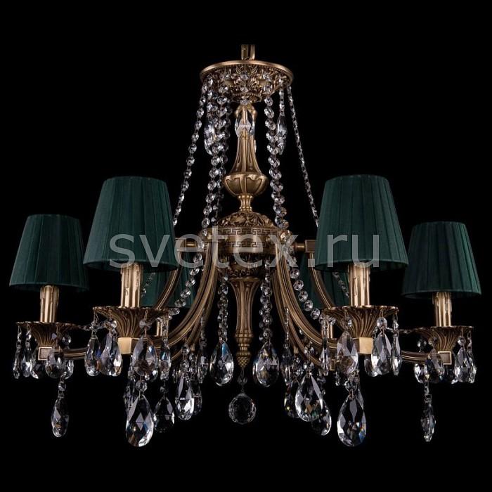 Подвесная люстра Bohemia Ivele CrystalСветильники<br>Артикул - BI_1771_6_220_A_FP_SH10,Бренд - Bohemia Ivele Crystal (Чехия),Коллекция - 1771,Гарантия, месяцы - 24,Высота, мм - 550,Диаметр, мм - 690,Размер упаковки, мм - 640x640x320,Тип лампы - компактная люминесцентная [КЛЛ] ИЛИнакаливания ИЛИсветодиодная [LED],Общее кол-во ламп - 6,Напряжение питания лампы, В - 220,Максимальная мощность лампы, Вт - 40,Лампы в комплекте - отсутствуют,Цвет плафонов и подвесок - зеленый, неокрашенный,Тип поверхности плафонов - матовый, прозрачный, рельефный,Материал плафонов и подвесок - текстиль, хрусталь,Цвет арматуры - золото французское с патиной,Тип поверхности арматуры - глянцевый, рельефный,Материал арматуры - латунь,Количество плафонов - 6,Возможность подлючения диммера - можно, если установить лампу накаливания,Тип цоколя лампы - E14,Класс электробезопасности - I,Общая мощность, Вт - 240,Степень пылевлагозащиты, IP - 20,Диапазон рабочих температур - комнатная температура,Дополнительные параметры - способ крепления светильника к потолку - на крюке, указана высота светильника без подвеса<br>