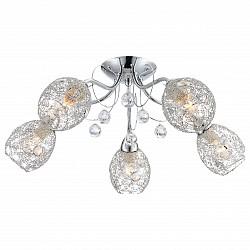 Потолочная люстра Globo5 или 6 ламп<br>Артикул - GB_56689-5,Бренд - Globo (Австрия),Коллекция - Kordula,Гарантия, месяцы - 24,Высота, мм - 220,Диаметр, мм - 540,Размер упаковки, мм - 450x140x235,Тип лампы - компактная люминесцентная [КЛЛ] ИЛИнакаливания ИЛИсветодиодная [LED],Общее кол-во ламп - 5,Напряжение питания лампы, В - 220,Максимальная мощность лампы, Вт - 40,Лампы в комплекте - отсутствуют,Цвет плафонов и подвесок - неокрашенный,Тип поверхности плафонов - прозрачный, рельефный,Материал плафонов и подвесок - стекло, хрусталь,Цвет арматуры - хром,Тип поверхности арматуры - глянцевый,Материал арматуры - металл,Возможность подлючения диммера - можно, если установить лампу накаливания,Тип цоколя лампы - E14,Класс электробезопасности - I,Общая мощность, Вт - 200,Степень пылевлагозащиты, IP - 20,Диапазон рабочих температур - комнатная температура,Дополнительные параметры - способ крепления светильника к потолку - на монтажной пластине<br>
