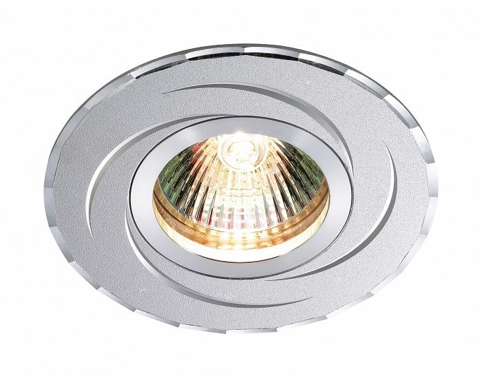 Встраиваемый светильник NovotechВстраиваемые светильники<br>Артикул - NV_369768,Бренд - Novotech (Венгрия),Коллекция - Voodoo,Гарантия, месяцы - 24,Время изготовления, дней - 1,Глубина, мм - 18,Диаметр, мм - 95,Размер врезного отверстия, мм - 65,Тип лампы - галогеновая ИЛИсветодиодная [LED],Общее кол-во ламп - 1,Напряжение питания лампы, В - 12,Максимальная мощность лампы, Вт - 50,Лампы в комплекте - отсутствуют,Цвет арматуры - хром,Тип поверхности арматуры - глянцевый,Материал арматуры - дюралюминий,Возможность подлючения диммера - можно, если установить галогеновую лампу,Форма и тип колбы - полусферическая с рефлектором ИЛИполусферическая с радиатором,Тип цоколя лампы - GX5.3,Экономичнее лампы накаливания - на 50%,Класс электробезопасности - I,Напряжение питания, В - 220,Степень пылевлагозащиты, IP - 20,Диапазон рабочих температур - комнатная температура,Дополнительные параметры - возможна установка лампы GX5.3 (MR-16) на 12 В с подключением через трансформатор 12 В<br>