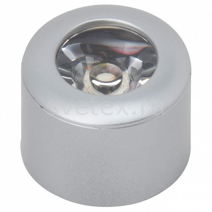 Фото Комплект из 3 накладных светильников Brilliant Myke G94620/21