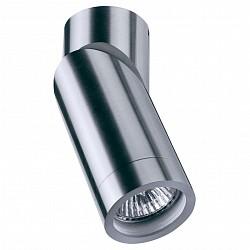 Светильник на штанге Crystal LuxКруглые<br>Артикул - CU_1400_100,Бренд - Crystal Lux (Испания),Коллекция - Clt 030,Гарантия, месяцы - 24,Высота, мм - 156,Диаметр, мм - 60,Тип лампы - галогеновая ИЛИсветодиодная [LED],Общее кол-во ламп - 1,Напряжение питания лампы, В - 220,Максимальная мощность лампы, Вт - 35,Лампы в комплекте - отсутствуют,Цвет плафонов и подвесок - алюминий,Тип поверхности плафонов - матовый,Материал плафонов и подвесок - металл,Цвет арматуры - алюминий,Тип поверхности арматуры - матовый,Материал арматуры - металл,Форма и тип колбы - полусферическая с рефлектором,Тип цоколя лампы - GU10,Класс электробезопасности - I,Степень пылевлагозащиты, IP - 44,Диапазон рабочих температур - от -40^C до +40^C,Дополнительные параметры - способ крепления светильника к потолку - на монтажной пластине, поворотный светильник<br>