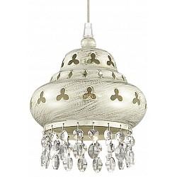 Подвесной светильник Odeon LightБарные<br>Артикул - OD_2842_1,Бренд - Odeon Light (Италия),Коллекция - Bahar,Гарантия, месяцы - 24,Высота, мм - 300-1200,Диаметр, мм - 165,Тип лампы - компактная люминесцентная [КЛЛ] ИЛИнакаливания ИЛИсветодиодная [LED],Общее кол-во ламп - 1,Напряжение питания лампы, В - 220,Максимальная мощность лампы, Вт - 40,Лампы в комплекте - отсутствуют,Цвет плафонов и подвесок - белый с золотой патиной, неокрашенный,Тип поверхности плафонов - матовый, прозрачный,Материал плафонов и подвесок - металл, хрусталь,Цвет арматуры - белый с золотой патиной,Тип поверхности арматуры - матовый, рельефный,Материал арматуры - металл,Возможность подлючения диммера - можно, если установить лампу накаливания,Тип цоколя лампы - E14,Класс электробезопасности - I,Степень пылевлагозащиты, IP - 20,Диапазон рабочих температур - комнатная температура,Дополнительные параметры - способ крепления светильника на потолке - на монтажной пластине, регулируется по высоте<br>