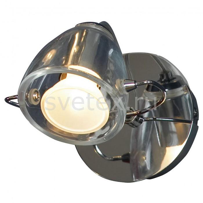 Спот LussoleСпоты<br>Артикул - LSL-6901-01,Бренд - Lussole (Италия),Коллекция - Civo,Гарантия, месяцы - 24,Время изготовления, дней - 1,Длина, мм - 110,Ширина, мм - 100,Выступ, мм - 160,Тип лампы - галогеновая,Общее кол-во ламп - 1,Напряжение питания лампы, В - 220,Максимальная мощность лампы, Вт - 50,Цвет лампы - белый теплый,Лампы в комплекте - галогеновая GU10,Цвет плафонов и подвесок - неокрашенный,Тип поверхности плафонов - прозрачный,Материал плафонов и подвесок - стекло,Цвет арматуры - хром,Тип поверхности арматуры - глянцевый,Материал арматуры - металл,Количество плафонов - 1,Возможность подлючения диммера - можно,Форма и тип колбы - полусферическая с рефлектором,Тип цоколя лампы - GU10,Цветовая температура, K - 2800 - 3200 K,Экономичнее лампы накаливания - на 50%,Класс электробезопасности - I,Степень пылевлагозащиты, IP - 20,Диапазон рабочих температур - комнатная температура,Дополнительные параметры - поворотный светильник<br>