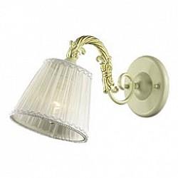 Бра Odeon LightТекстильный плафон<br>Артикул - OD_2882_1W,Бренд - Odeon Light (Италия),Коллекция - Navis,Гарантия, месяцы - 24,Высота, мм - 220,Тип лампы - компактная люминесцентная [КЛЛ] ИЛИнакаливания ИЛИсветодиодная [LED],Общее кол-во ламп - 1,Напряжение питания лампы, В - 220,Максимальная мощность лампы, Вт - 40,Лампы в комплекте - отсутствуют,Цвет плафонов и подвесок - белый,Тип поверхности плафонов - матовый,Материал плафонов и подвесок - текстиль,Цвет арматуры - кремовый с золотой патиной,Тип поверхности арматуры - матовый, рельефный,Материал арматуры - металл,Возможность подлючения диммера - можно, если установить лампу накаливания,Тип цоколя лампы - E14,Класс электробезопасности - I,Степень пылевлагозащиты, IP - 20,Диапазон рабочих температур - комнатная температура,Дополнительные параметры - способ крепления светильника на стене – на монтажной пластине, светильник предназначен для использования со скрытой проводкой<br>