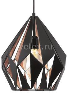 Фото Подвесной светильник Eglo Carlton 1 49254