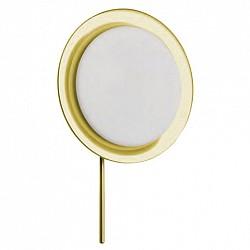 Специальный светильник для ванной Brilliant