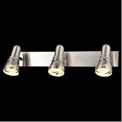 Спот EurosvetС 3 лампами<br>Артикул - EV_76524,Бренд - Eurosvet (Китай),Коллекция - Лира,Гарантия, месяцы - 24,Тип лампы - компактная люминесцентная [КЛЛ] ИЛИнакаливания ИЛИсветодиодная [LED],Общее кол-во ламп - 3,Напряжение питания лампы, В - 220,Максимальная мощность лампы, Вт - 40,Лампы в комплекте - отсутствуют,Цвет плафонов и подвесок - никель,Тип поверхности плафонов - матовый,Материал плафонов и подвесок - металл,Цвет арматуры - никель,Тип поверхности арматуры - матовый,Материал арматуры - металл,Возможность подлючения диммера - можно, если установить лампу накаливания,Тип цоколя лампы - E14,Класс электробезопасности - I,Общая мощность, Вт - 120,Степень пылевлагозащиты, IP - 20,Диапазон рабочих температур - комнатная температура,Дополнительные параметры - способ крепления светильника к потолку и стене - на монтажной пластине, поворотный светильник<br>