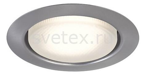 Комплект из 3 встраиваемых светильников PaulmannТЕХНИЧЕСКИЕ светильники<br>Артикул - PA_98636,Бренд - Paulmann (Германия),Коллекция - Quality,Гарантия, месяцы - 24,Глубина, мм - 45,Диаметр, мм - 110,Размер врезного отверстия, мм - 86x86,Тип лампы - компактная люминесцентная [КЛЛ],Количество ламп - 1,Общее кол-во ламп - 3,Напряжение питания лампы, В - 220,Максимальная мощность лампы, Вт - 9,Цвет лампы - белый теплый,Лампы в комплекте - компактная люминесцентная [КЛЛ] GX53,Цвет арматуры - серый,Тип поверхности арматуры - матовый,Материал арматуры - металл,Форма и тип колбы - круглая плоская с рефлектором,Тип цоколя лампы - GX53,Цветовая температура, K - 2700 K,Класс электробезопасности - I,Степень пылевлагозащиты, IP - 20,Диапазон рабочих температур - комнатная температура<br>
