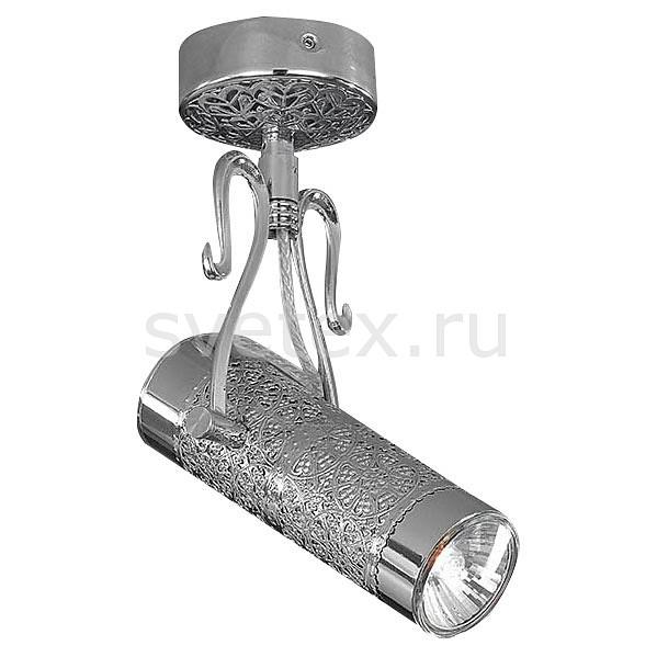 Спот La LampadaКруглые<br>Артикул - LL_PL.460-1.02,Бренд - La Lampada (Италия),Коллекция - 460,Гарантия, месяцы - 24,Длина, мм - 170,Выступ, мм - 280,Диаметр, мм - 50,Тип лампы - галогеновая ИЛИсветодиодная [LED],Общее кол-во ламп - 1,Напряжение питания лампы, В - 220,Максимальная мощность лампы, Вт - 50,Лампы в комплекте - отсутствуют,Цвет плафонов и подвесок - хром,Тип поверхности плафонов - глянцевый, рельефный,Материал плафонов и подвесок - металл,Цвет арматуры - хром,Тип поверхности арматуры - глянцевый, рельефный,Материал арматуры - металл,Количество плафонов - 1,Возможность подлючения диммера - можно, если установить галогеновую лампу,Форма и тип колбы - полусферическая с рефлектором,Тип цоколя лампы - GU10,Класс электробезопасности - I,Степень пылевлагозащиты, IP - 20,Диапазон рабочих температур - комнатная температура,Дополнительные параметры - способ крепления светильника к потолку и стене – на монтажной пластине, поворотный светильник<br>