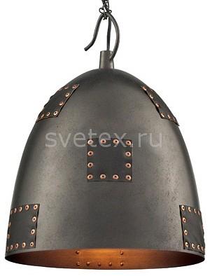 Фото Подвесной светильник Favourite Kochtopf 1510-1P