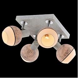 Спот EurosvetС 4 лампами<br>Артикул - EV_76508,Бренд - Eurosvet (Китай),Коллекция - Сириус,Гарантия, месяцы - 24,Тип лампы - компактная люминесцентная [КЛЛ] ИЛИнакаливания ИЛИсветодиодная [LED],Общее кол-во ламп - 4,Напряжение питания лампы, В - 220,Максимальная мощность лампы, Вт - 40,Лампы в комплекте - отсутствуют,Цвет плафонов и подвесок - белый, коричневый, серый,Тип поверхности плафонов - матовый,Материал плафонов и подвесок - стекло,Цвет арматуры - серый, хром,Тип поверхности арматуры - глянцевый, матовый,Материал арматуры - металл,Возможность подлючения диммера - можно, если установить лампу накаливания,Тип цоколя лампы - E14,Класс электробезопасности - I,Общая мощность, Вт - 160,Степень пылевлагозащиты, IP - 20,Диапазон рабочих температур - комнатная температура,Дополнительные параметры - способ крепления светильника к потолку и стене - на монтажной пластине, поворотный светильник<br>