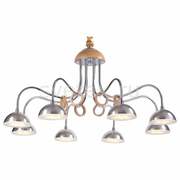 Подвесная люстра Lucia TucciДеревянные<br>Артикул - LT_Natura_064.8_Led,Бренд - Lucia Tucci (Италия),Коллекция - Natura,Гарантия, месяцы - 24,Время изготовления, дней - 1,Высота, мм - 760,Диаметр, мм - 660,Тип лампы - светодиодная [LED],Общее кол-во ламп - 8,Напряжение питания лампы, В - 220,Максимальная мощность лампы, Вт - 5,Цвет лампы - белый теплый,Лампы в комплекте - светодиодные [LED],Цвет плафонов и подвесок - неокрашенный,Тип поверхности плафонов - прозрачный,Материал плафонов и подвесок - стекло,Цвет арматуры - сосна, хром,Тип поверхности арматуры - глянцевый, матовый,Материал арматуры - дерево, металл,Количество плафонов - 8,Возможность подлючения диммера - нельзя,Цветовая температура, K - 2700 K,Световой поток, лм - 6590,Экономичнее лампы накаливания - в 10 раз,Светоотдача, лм/Вт - 165,Класс электробезопасности - I,Общая мощность, Вт - 40,Степень пылевлагозащиты, IP - 20,Диапазон рабочих температур - комнатная температура,Дополнительные параметры - регулируется по высоте,  способ крепления светильника к потолку – на монтажной пластине<br>