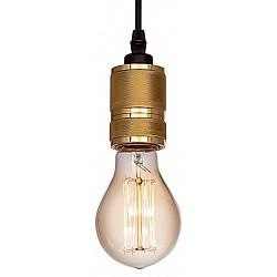 Подвесной светильник Loft itСветодиодные<br>Артикул - LF_LOFT1154,Бренд - Loft it (Испания),Коллекция - 1154,Гарантия, месяцы - 24,Высота, мм - 1000,Диаметр, мм - 230,Тип лампы - компактная люминесцентная [КЛЛ] ИЛИнакаливания ИЛИсветодиодная [LED],Общее кол-во ламп - 1,Напряжение питания лампы, В - 220,Максимальная мощность лампы, Вт - 60,Лампы в комплекте - отсутствуют,Цвет арматуры - золото, черный,Тип поверхности арматуры - матовый,Материал арматуры - металл,Возможность подлючения диммера - можно, если установить лампу накаливания,Тип цоколя лампы - E27,Класс электробезопасности - I,Степень пылевлагозащиты, IP - 20,Диапазон рабочих температур - комнатная температура,Дополнительные параметры - способ крепления светильника к потолку – на монтажной пластине<br>