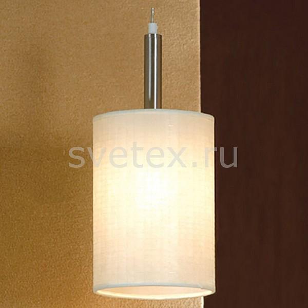 Фото Подвесной светильник Lussole Bellona LSF-8616-01