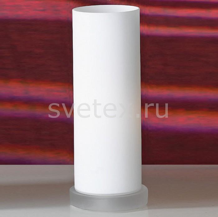 Фото Настольная лампа Lussole E27 220В 75Вт Vela LSC-4854-01