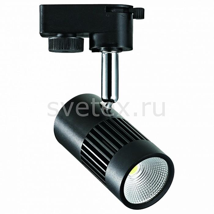 Светильник на штанге HorozТочечные светильники<br>Артикул - HRZ00000886,Бренд - Horoz (Турция),Коллекция - 018-008,Гарантия, месяцы - 12,Длина, мм - 95,Ширина, мм - 48,Выступ, мм - 132,Тип лампы - светодиодная [LED],Общее кол-во ламп - 1,Напряжение питания лампы, В - 220,Максимальная мощность лампы, Вт - 8,Цвет лампы - белый,Лампы в комплекте - светодиодная[LED],Цвет плафонов и подвесок - черный,Тип поверхности плафонов - матовый,Материал плафонов и подвесок - металл,Цвет арматуры - хром, черный,Тип поверхности арматуры - глянцевый, матовый,Материал арматуры - металл,Количество плафонов - 1,Цветовая температура, K - 4200 K,Световой поток, лм - 600,Экономичнее лампы накаливания - В 7, 1 раза,Светоотдача, лм/Вт - 75,Ресурс лампы - 40 тыс. часов,Класс электробезопасности - I,Степень пылевлагозащиты, IP - 20,Диапазон рабочих температур - комнатная температура,Дополнительные параметры - поворотный светильник<br>