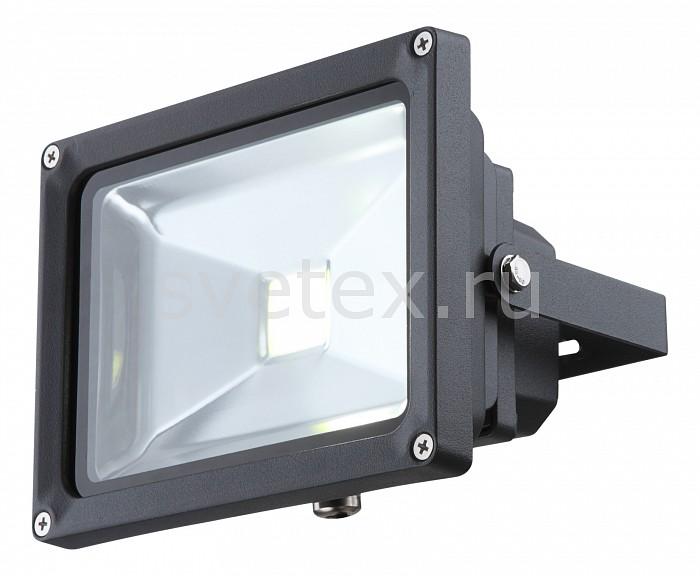 Настенный прожектор GloboСветодиодный светильник<br>Артикул - GB_34115,Бренд - Globo (Австрия),Коллекция - Projecteur,Гарантия, месяцы - 24,Ширина, мм - 180,Высота, мм - 140,Выступ, мм - 130,Тип лампы - светодиодная [LED],Общее кол-во ламп - 1,Напряжение питания лампы, В - 36,Максимальная мощность лампы, Вт - 20,Цвет лампы - белый дневной,Лампы в комплекте - светодиодная [LED],Цвет плафонов и подвесок - неокрашенный,Тип поверхности плафонов - прозрачный,Материал плафонов и подвесок - стекло,Цвет арматуры - черный,Тип поверхности арматуры - матовый,Материал арматуры - дюралюминий, полимер,Количество плафонов - 1,Компоненты, входящие в комплект - блок питания 36 В,Цветовая температура, K - 6500 K,Световой поток, лм - 1300,Экономичнее лампы накаливания - в 5.3 раза,Светоотдача, лм/Вт - 65,Класс электробезопасности - I,Напряжение питания, В - 220,Степень пылевлагозащиты, IP - 44,Диапазон рабочих температур - от -40^C до +40^C,Дополнительные параметры - поворотный светильник<br>