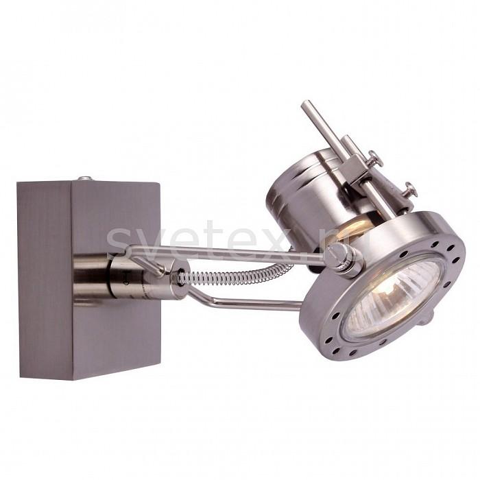 Спот Arte LampСпоты<br>Артикул - AR_A4300AP-1SS,Бренд - Arte Lamp (Италия),Коллекция - Costruttore,Гарантия, месяцы - 24,Длина, мм - 150,Ширина, мм - 100,Выступ, мм - 80,Тип лампы - галогеновая ИЛИсветодиодная [LED],Общее кол-во ламп - 1,Напряжение питания лампы, В - 220,Максимальная мощность лампы, Вт - 50,Лампы в комплекте - отсутствуют,Цвет плафонов и подвесок - серебро,Тип поверхности плафонов - глянцевый,Материал плафонов и подвесок - металл,Цвет арматуры - серебро,Тип поверхности арматуры - глянцевый,Материал арматуры - металл,Количество плафонов - 1,Возможность подлючения диммера - можно, если установить галогеновую лампу,Форма и тип колбы - полусферическая с рефлектором,Тип цоколя лампы - GU10,Класс электробезопасности - I,Степень пылевлагозащиты, IP - 20,Диапазон рабочих температур - комнатная температура,Дополнительные параметры - способ крепления светильника к стене и потолку - на монтажной пластине, повоторный светильник<br>