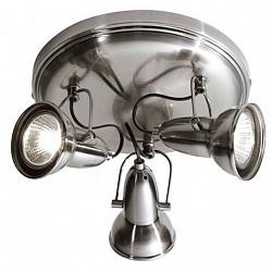 Спот BrilliantС 3 лампами<br>Артикул - BT_G14534_43,Бренд - Brilliant (Германия),Коллекция - Nelson,Гарантия, месяцы - 24,Диаметр, мм - 200,Тип лампы - галогеновая,Общее кол-во ламп - 3,Напряжение питания лампы, В - 220,Максимальная мощность лампы, Вт - 50,Лампы в комплекте - галогеновые GU10,Цвет плафонов и подвесок - олово,Тип поверхности плафонов - матовый,Материал плафонов и подвесок - металл,Цвет арматуры - олово,Тип поверхности арматуры - матовый,Материал арматуры - металл,Возможность подлючения диммера - можно,Форма и тип колбы - полусферическая с рефлектором,Тип цоколя лампы - GU10,Класс электробезопасности - I,Общая мощность, Вт - 150,Степень пылевлагозащиты, IP - 20,Диапазон рабочих температур - комнатная температура,Дополнительные параметры - поворотный светильник<br>