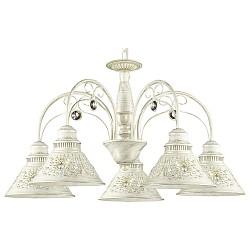 Подвесная люстра Odeon LightМеталлические плафоны<br>Артикул - OD_2844_5,Бренд - Odeon Light (Италия),Коллекция - Kamun,Гарантия, месяцы - 24,Высота, мм - 390-1090,Диаметр, мм - 680,Тип лампы - компактная люминесцентная [КЛЛ] ИЛИнакаливания ИЛИсветодиодная [LED],Общее кол-во ламп - 5,Напряжение питания лампы, В - 220,Максимальная мощность лампы, Вт - 40,Лампы в комплекте - отсутствуют,Цвет плафонов и подвесок - белый с золотой патиной, неокрашенный,Тип поверхности плафонов - матовый, прозрачный,Материал плафонов и подвесок - металл, хрусталь,Цвет арматуры - белый с золотой патиной,Тип поверхности арматуры - матовый,Материал арматуры - металл,Возможность подлючения диммера - можно, если установить лампу накаливания,Тип цоколя лампы - E14,Класс электробезопасности - I,Общая мощность, Вт - 200,Степень пылевлагозащиты, IP - 20,Диапазон рабочих температур - комнатная температура,Дополнительные параметры - способ крепления светильника на потолке - на монтажной пластине, регулируется по высоте<br>