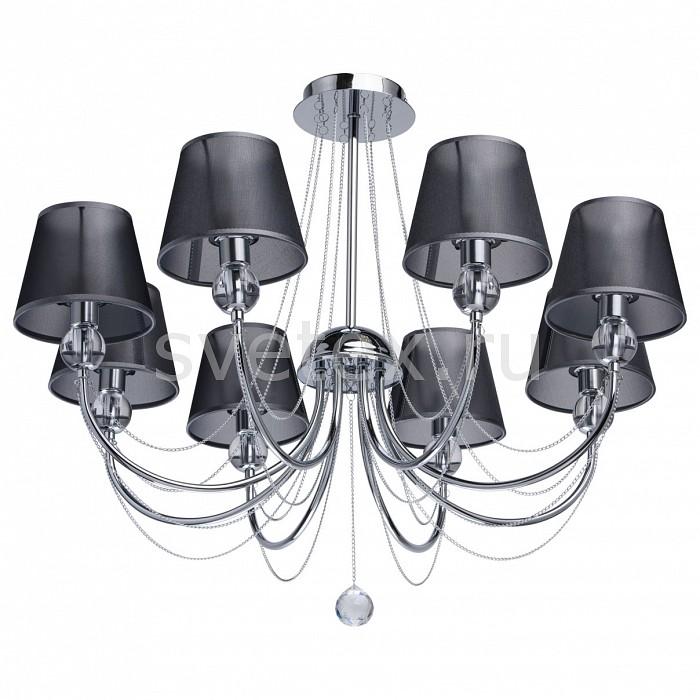 Люстра на штанге MW-LightСветильники<br>Артикул - MW_684010408,Бренд - MW-Light (Германия),Коллекция - Федерика 84,Гарантия, месяцы - 24,Время изготовления, дней - 1,Высота, мм - 630,Диаметр, мм - 750,Тип лампы - компактная люминесцентная [КЛЛ] ИЛИнакаливания ИЛИсветодиодная [LED],Общее кол-во ламп - 8,Напряжение питания лампы, В - 220,Максимальная мощность лампы, Вт - 40,Лампы в комплекте - отсутствуют,Цвет плафонов и подвесок - графит, неокрашенный,Тип поверхности плафонов - матовый, прозрачный,Материал плафонов и подвесок - ткань, хрусталь,Цвет арматуры - хром,Тип поверхности арматуры - глянцевый,Материал арматуры - металл,Количество плафонов - 8,Возможность подлючения диммера - можно, если установить лампу накаливания,Тип цоколя лампы - E14,Класс электробезопасности - I,Общая мощность, Вт - 320,Степень пылевлагозащиты, IP - 20,Диапазон рабочих температур - комнатная температура,Дополнительные параметры - способ крепления светильника к потолку – на монтажной пластине<br>