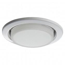 Встраиваемый светильник Tablet 212110