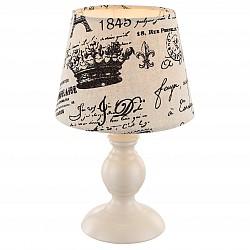 Настольная лампа GloboС абажуром<br>Артикул - GB_21692,Бренд - Globo (Австрия),Коллекция - Metalic,Гарантия, месяцы - 24,Высота, мм - 280,Диаметр, мм - 170,Размер упаковки, мм - 175x175x205,Тип лампы - компактная люминесцентная [КЛЛ] ИЛИнакаливания ИЛИсветодиодная [LED],Общее кол-во ламп - 1,Напряжение питания лампы, В - 220,Максимальная мощность лампы, Вт - 40,Лампы в комплекте - отсутствуют,Цвет плафонов и подвесок - бежевый с рисунком,Тип поверхности плафонов - матовый,Материал плафонов и подвесок - текстиль,Цвет арматуры - бежевый,Тип поверхности арматуры - матовый,Материал арматуры - металл, полимер,Тип цоколя лампы - E14,Класс электробезопасности - II,Степень пылевлагозащиты, IP - 20,Диапазон рабочих температур - комнатная температура<br>
