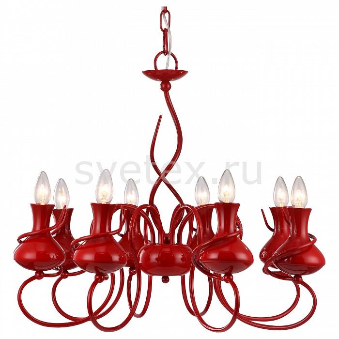 Подвесная люстра Arte LampЛюстры<br>Артикул - AR_A6819LM-8RD,Бренд - Arte Lamp (Италия),Коллекция - Vaso,Гарантия, месяцы - 24,Высота, мм - 580-1580,Диаметр, мм - 680,Размер упаковки, мм - 660x660x600,Тип лампы - компактная люминесцентная [КЛЛ] ИЛИнакаливания ИЛИсветодиодная [LED],Общее кол-во ламп - 8,Напряжение питания лампы, В - 220,Максимальная мощность лампы, Вт - 40,Лампы в комплекте - отсутствуют,Цвет арматуры - красный,Тип поверхности арматуры - матовый,Материал арматуры - металл,Тип цоколя лампы - E14,Класс электробезопасности - I,Общая мощность, Вт - 320,Степень пылевлагозащиты, IP - 20,Диапазон рабочих температур - комнатная температура,Дополнительные параметры - способ крепления светильника к потолку – на монтажной пластине или крюк<br>