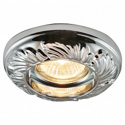 Встраиваемый светильник Arte LampБез плафона НЕПОДВИЖНЫЕ<br>Артикул - AR_A5244PL-1CC,Бренд - Arte Lamp (Италия),Коллекция - Plaster,Гарантия, месяцы - 24,Время изготовления, дней - 1,Диаметр, мм - 114,Тип лампы - галогеновая,Общее кол-во ламп - 1,Напряжение питания лампы, В - 220,Максимальная мощность лампы, Вт - 50,Лампы в комплекте - галогеновая GU10,Цвет арматуры - хром,Тип поверхности арматуры - глянцевый, рельефный,Материал арматуры - керамика,Форма и тип колбы - полусферическая с рефлектором,Тип цоколя лампы - GU10,Класс электробезопасности - I,Степень пылевлагозащиты, IP - 23,Диапазон рабочих температур - комнатная температура<br>