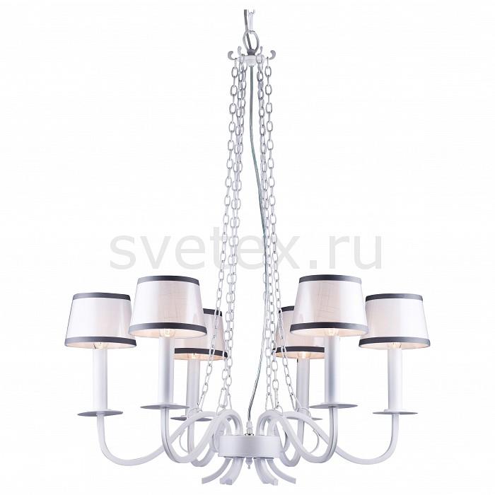Подвесная люстра FavouriteСветильники<br>Артикул - FV_1936-6P,Бренд - Favourite (Германия),Коллекция - Forte,Гарантия, месяцы - 24,Высота, мм - 925-1445,Диаметр, мм - 720,Тип лампы - компактная люминесцентная [КЛЛ] ИЛИнакаливания ИЛИсветодиодная [LED],Общее кол-во ламп - 6,Напряжение питания лампы, В - 220,Максимальная мощность лампы, Вт - 40,Лампы в комплекте - отсутствуют,Цвет плафонов и подвесок - белый с серой каймой,Тип поверхности плафонов - матовый,Материал плафонов и подвесок - текстиль,Цвет арматуры - белый,Тип поверхности арматуры - матовый,Материал арматуры - металл,Количество плафонов - 6,Возможность подлючения диммера - можно, если установить лампу накаливания,Тип цоколя лампы - E14,Класс электробезопасности - I,Общая мощность, Вт - 240,Степень пылевлагозащиты, IP - 20,Диапазон рабочих температур - комнатная температура,Дополнительные параметры - способ крепления светильника к потолку - на крюке, регулируется по высоте<br>