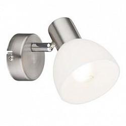 Спот GloboС 1 лампой<br>Артикул - GB_54918-1,Бренд - Globo (Австрия),Коллекция - Enibas,Гарантия, месяцы - 24,Тип лампы - компактная люминесцентная [КЛЛ] ИЛИнакаливания ИЛИсветодиодная [LED],Общее кол-во ламп - 1,Напряжение питания лампы, В - 220,Максимальная мощность лампы, Вт - 40,Лампы в комплекте - отсутствуют,Цвет плафонов и подвесок - белый,Тип поверхности плафонов - матовый,Материал плафонов и подвесок - стекло,Цвет арматуры - хром,Тип поверхности арматуры - глянцевый,Материал арматуры - металл,Возможность подлючения диммера - можно, если установить лампу накаливания,Тип цоколя лампы - E14,Класс электробезопасности - I,Степень пылевлагозащиты, IP - 20,Диапазон рабочих температур - комнатная температура,Дополнительные параметры - способ крепления светильника к потолку и стене - на монтажной пластине, поворотный светильник<br>
