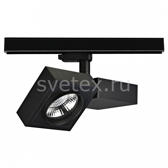 Светильник на штанге DonoluxШинные<br>Артикул - do_dl18623_01_track_b,Бренд - Donolux (Китай),Коллекция - DL1862,Гарантия, месяцы - 24,Длина, мм - 263,Ширина, мм - 139,Выступ, мм - 220,Тип лампы - светодиодная [LED],Общее кол-во ламп - 1,Напряжение питания лампы, В - 220,Максимальная мощность лампы, Вт - 33,Цвет лампы - белый теплый,Лампы в комплекте - светодиодная [LED],Цвет плафонов и подвесок - черный,Тип поверхности плафонов - матовый,Материал плафонов и подвесок - металл,Цвет арматуры - черный,Тип поверхности арматуры - матовый,Материал арматуры - металл,Количество плафонов - 1,Цветовая температура, K - 3000 K,Световой поток, лм - 2800,Экономичнее лампы накаливания - в 5.7 раза,Светоотдача, лм/Вт - 85,Класс электробезопасности - I,Степень пылевлагозащиты, IP - 20,Диапазон рабочих температур - комнатная температура,Индекс цветопередачи, % - 90,Дополнительные параметры - угол рассеивания: 38 °<br>