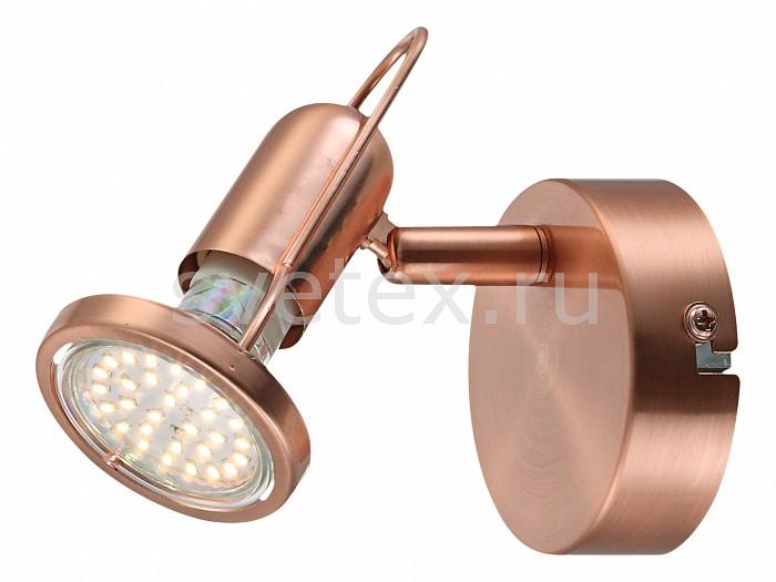 Спот GloboС 1 лампой<br>Артикул - GB_54383-1,Бренд - Globo (Австрия),Коллекция - Anne,Гарантия, месяцы - 24,Длина, мм - 115,Ширина, мм - 80,Выступ, мм - 110,Размер упаковки, мм - 125x90x120,Тип лампы - светодиодная [LED],Общее кол-во ламп - 1,Напряжение питания лампы, В - 220,Максимальная мощность лампы, Вт - 3,Цвет лампы - белый теплый,Лампы в комплекте - светодиодная [LED] GU10,Цвет арматуры - медь,Тип поверхности арматуры - матовый,Материал арматуры - металл,Возможность подлючения диммера - нельзя,Форма и тип колбы - полусферическая с рефлектором,Тип цоколя лампы - GU10,Цветовая температура, K - 3000 K,Световой поток, лм - 280,Экономичнее лампы накаливания - в 10.7 раза,Светоотдача, лм/Вт - 93,Класс электробезопасности - I,Степень пылевлагозащиты, IP - 20,Диапазон рабочих температур - комнатная температура,Дополнительные параметры - способ крепления светильника к стене и потолку - на монтажной пластине, поворотный светильник<br>