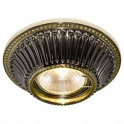 Встраиваемый светильник Arte Lamp
