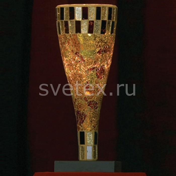 Фото Настольная лампа Lussole Ostuni LSQ-6514-01